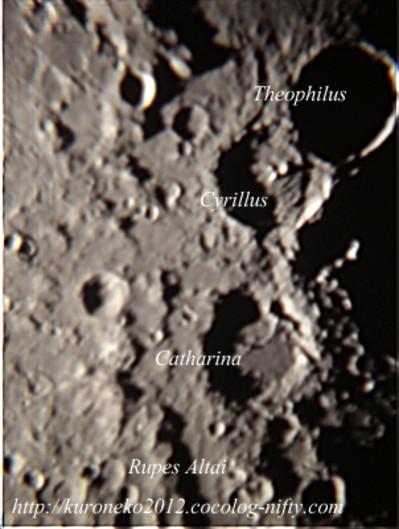 Moon20120808_01
